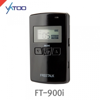 VATOO [Wireless Intercom FT-900i] 바투 무선 인터컴 FT-900i