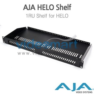 ■AJA [HELO Shelf] 아자 헬로 Shelf / 1RU Shelf for HELO