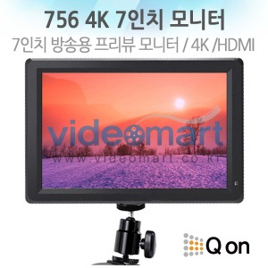 [Qon] 756 4K / 7인치 방송용 프리뷰모니터 / 4K HDMI 지원 / 4K On-camera Monitor with HDMI Input/ Output IPS Full HD 1920x1200
