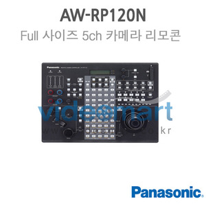 Panasonic [AW-HS50] 파나소닉 Compact Live Switcher